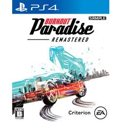 〔中古〕 Burnout Paradise Remastered(バーンアウトパラダイス リマスター)【PS4】