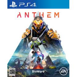 エレクトロニック・アーツ Anthem (アンセム) 通常版 【PS4ゲームソフト】