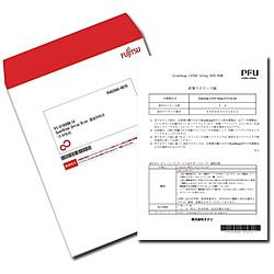 ScanSnap Setup Disk 追加ライセンス (1ライセンス) FI-X50SDL1J