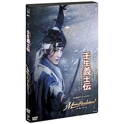 宝塚歌劇 雪組公演 「壬生義士伝」「Music Revolution!」 DVD