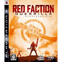 [二手]紅色派系:游擊隊[PS3]