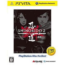 忍道2 散華 PlayStation Vita the Best 【PS Vitaゲームソフト】
