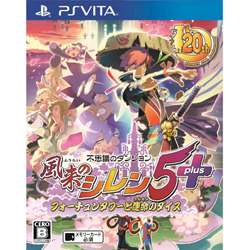 [Used] dice Shiren 5 plus Fortune Tower and the fate of the Mystery Dungeon Kazerai [PSVita]