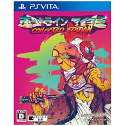 Hotline Miami (ホットライン マイアミ) Collected Edition 【PS Vitaゲームソフト】