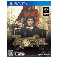 ZERO ESCAPE (ゼロ エスケープ) 刻のジレンマ 【PS Vitaゲームソフト】