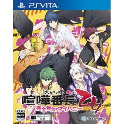喧嘩番長 乙女〜完全無欠のマイハニー〜 【PS Vitaゲームソフト】
