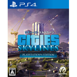 [Used] Cities: Skyline PlayStation 4 Edition [PS4]