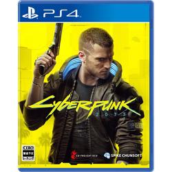 スパイク・チュンソフト サイバーパンク2077 通常版 【PS4ゲームソフト】