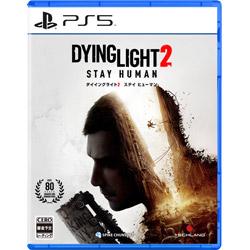 【特典対象】 ダイイングライト2 ステイ ヒューマン 【PS5ゲームソフト】 ◆メーカー予約特典「DLCコード3種セット」