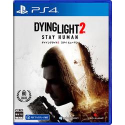 【特典対象】 ダイイングライト2 ステイ ヒューマン 【PS4ゲームソフト】 ◆メーカー予約特典「DLCコード3種セット」