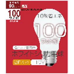 ホワイトシリカ電球 100W形[口金E26 /90W /2個入] MXLW100V90W2P