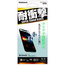 iPhone XS Max 6.5インチinch対応耐衝撃ガラス光沢クリア OWL-GTIA65-CL