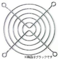 金属製ファンガード FANGuard-MII(4cm・ブラック) FANGuard-M4(B)/II