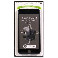 iPhone 7 Plus用 360度フルカバーケース 液晶保護ガラス2枚付き ブラック OWL-CVIP7P25-BK