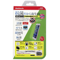 iPhone 6 Plus用 抗菌加工 画面保護ガラス OWL-MAAGF24