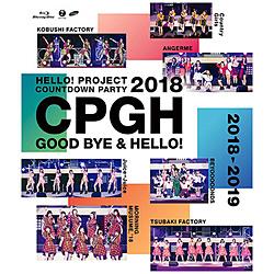 オムニバス / Hello! Project COUNTDOWN PARTY 2018 BD