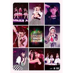 Buono!/Buono!ライブ2017 〜Pienezza!〜 DVD