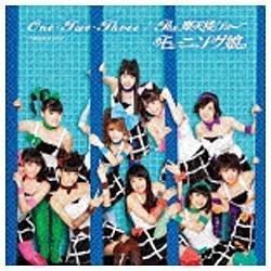 モーニング娘。/One・Two・Three/The 摩天楼ショー 通常盤 【音楽CD】 [モーニング娘。 /CD]