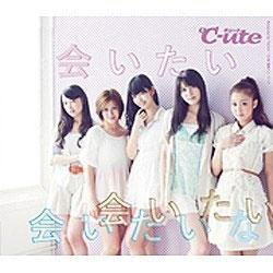 ℃-ute/会いたい 会いたい 会いたいな 初回生産限定盤D CD