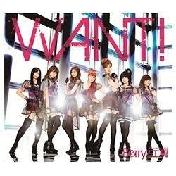 Berryz工房/WANT! 通常盤 【音楽CD】 [Berryz工房 /CD]
