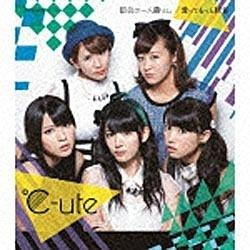 ℃-ute / 都会の一人暮らし/愛ってもっと斬新 通常盤A CD