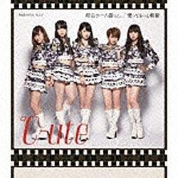 ℃-ute / 都会の一人暮らし/愛ってもっと斬新 通常盤B CD