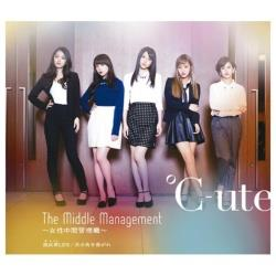 ℃-ute/The Middle Management 〜女性中間管理職〜/我武者LIFE/次の角を曲がれ 通常盤A CD