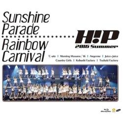 Hello!Project 2016 SUMMER 〜 Sunshine Parade 〜・〜 Rainbow Carnival 〜 BD