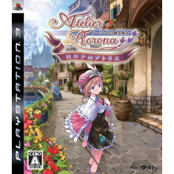 ロロナのアトリエ 〜アーランドの錬金術士〜 PS3
