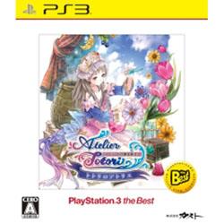 トトリのアトリエ〜アーランドの錬金術士2〜 PS3 the Best【PS3】   [PS3]