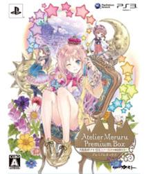 メルルのアトリエ 〜アーランドの錬金術士3〜 プレミアムボックス【PS3】   [PS3]