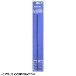 オプションシステム・シリーズ OP011 A・スプリング(NO.1:1.0mm)