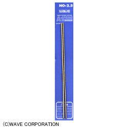 オプションシステム・シリーズ OP017 A・スプリング No2.5 (2.5mm)
