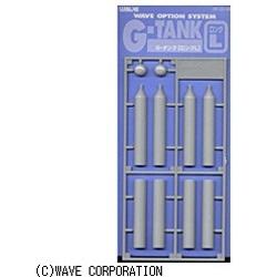 G・タンク ロング L