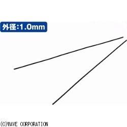 Aスプリング No.1 ブラック 1.0mm