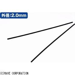 Aスプリング No.2 ブラック 2.0mm