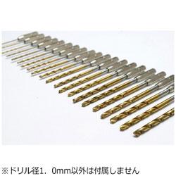 ウェーブ HGワンタッチピンバイス 専用ドリル刃(単品) ドリル径1.0mm