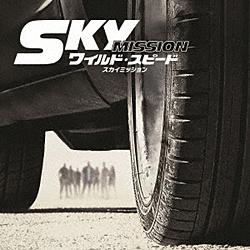 (オリジナル・サウンドトラック)/ワイルド・スピード スカイミッション 【CD】