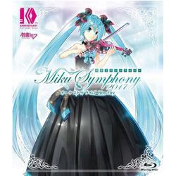初音ミクシンフォニー-Miku Symphony 2017- オーケストラ ライブ BD