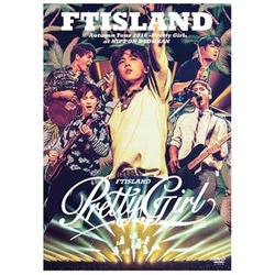 FTISLAND/ Autumn Tour 2018 -Pretty Girl- at NIPPON BUDOKAN DVD