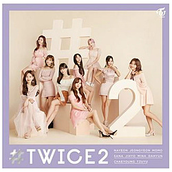TWICE / #TWICE2 通常盤 CD