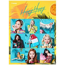 TWICE/ HAPPY HAPPY 初回限定盤B CD