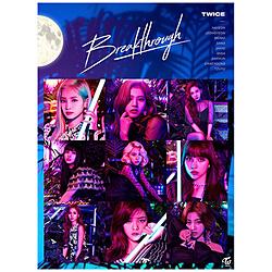 TWICE/ Breakthrough 初回限定盤B CD