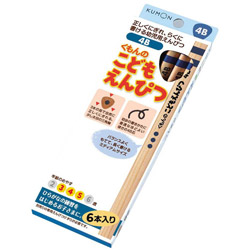 くもん出版 SE-72 こどもえんぴつ4B