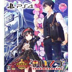 まいてつ -pure station- 特別豪華版 with フィギュア YET-0091  [PS4]