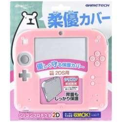 2DS用本体カバー シリコンプロテクタ 2D ピンク 【2DS】 [2WF1909]