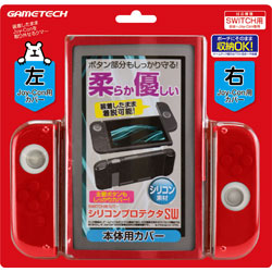 ニンテンドースイッチ用本体保護シリコンカバー『シリコンプロテクタSW レッド』 -SWITCH- [Switch] [SWF1952]