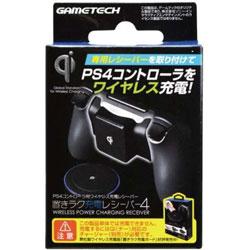 PS4コントローラ用 Qi規格対応レシーバー『置きラク充電レシーバー4』 [P4A2027]
