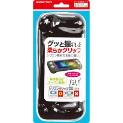 シリコングリップSW Lite ブラック SWF2148 【Switch Lite】