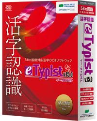 e.Typist v.15.0 Win/CD